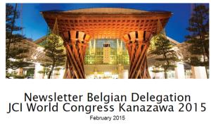 kanazawa newsletter